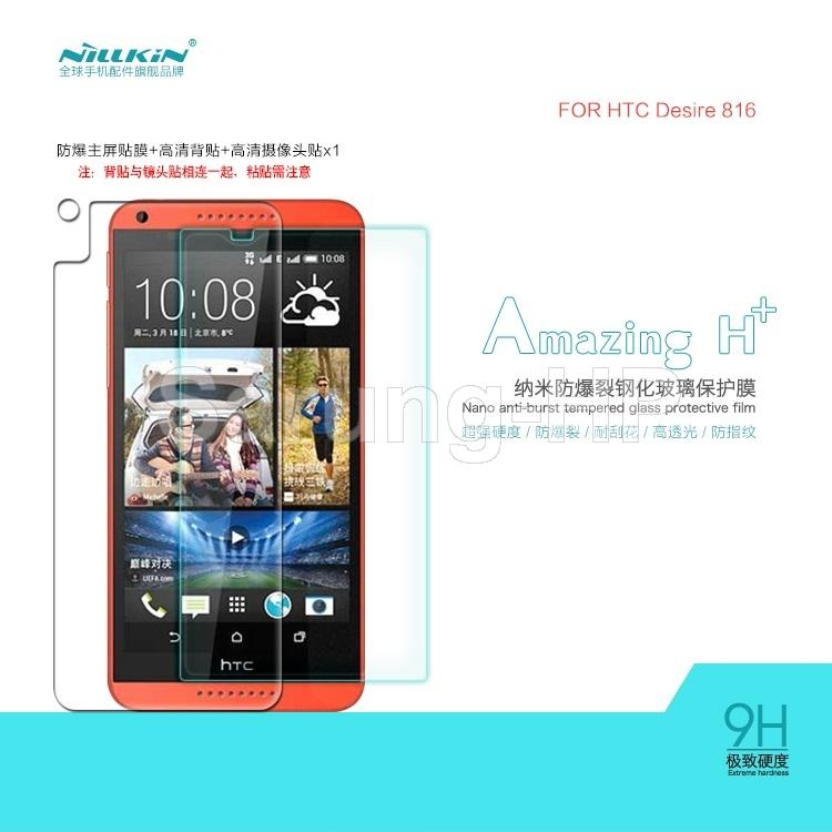 Nillkin Anti-Explosion H Tempered Glass Screen Protector HTC Desire 816