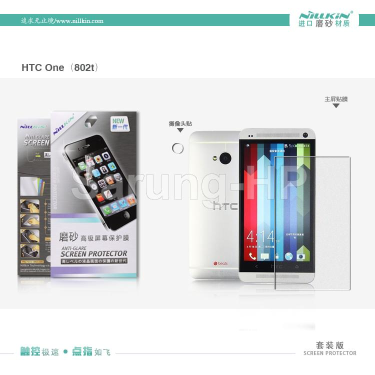 Nilkin Antiglare Screen Protector HTC One Dual 802T