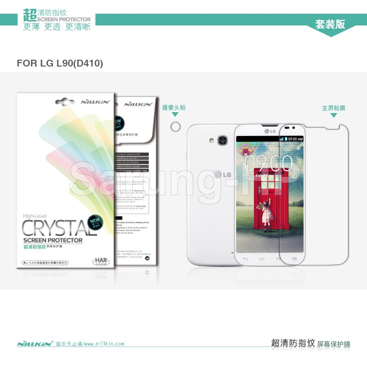 Nilkin Crystal Screen Protector LG L90 D415
